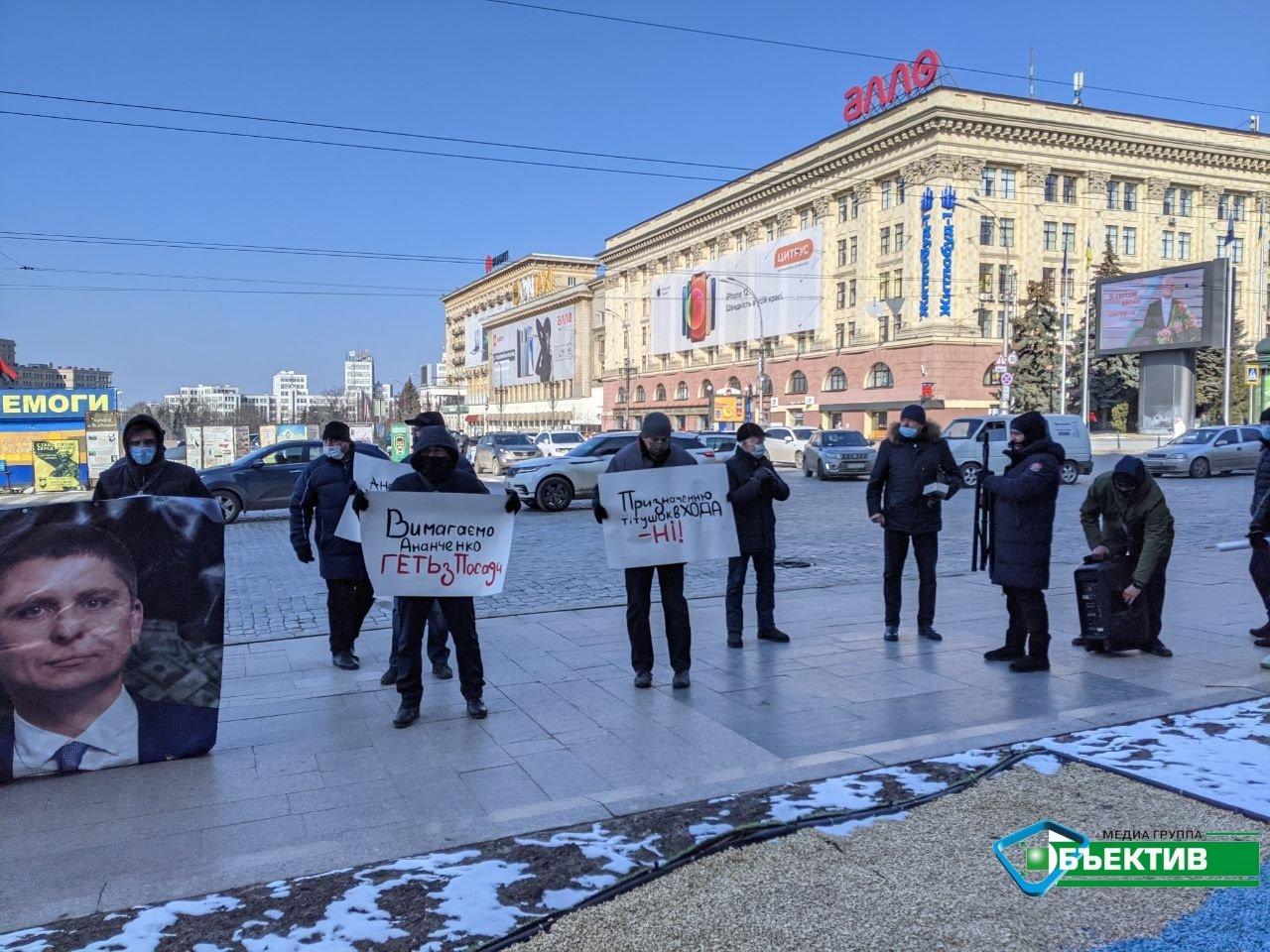 Под зданием Харьковской ОГА митингуют против кадрового решения Тимчук (фото, видео)
