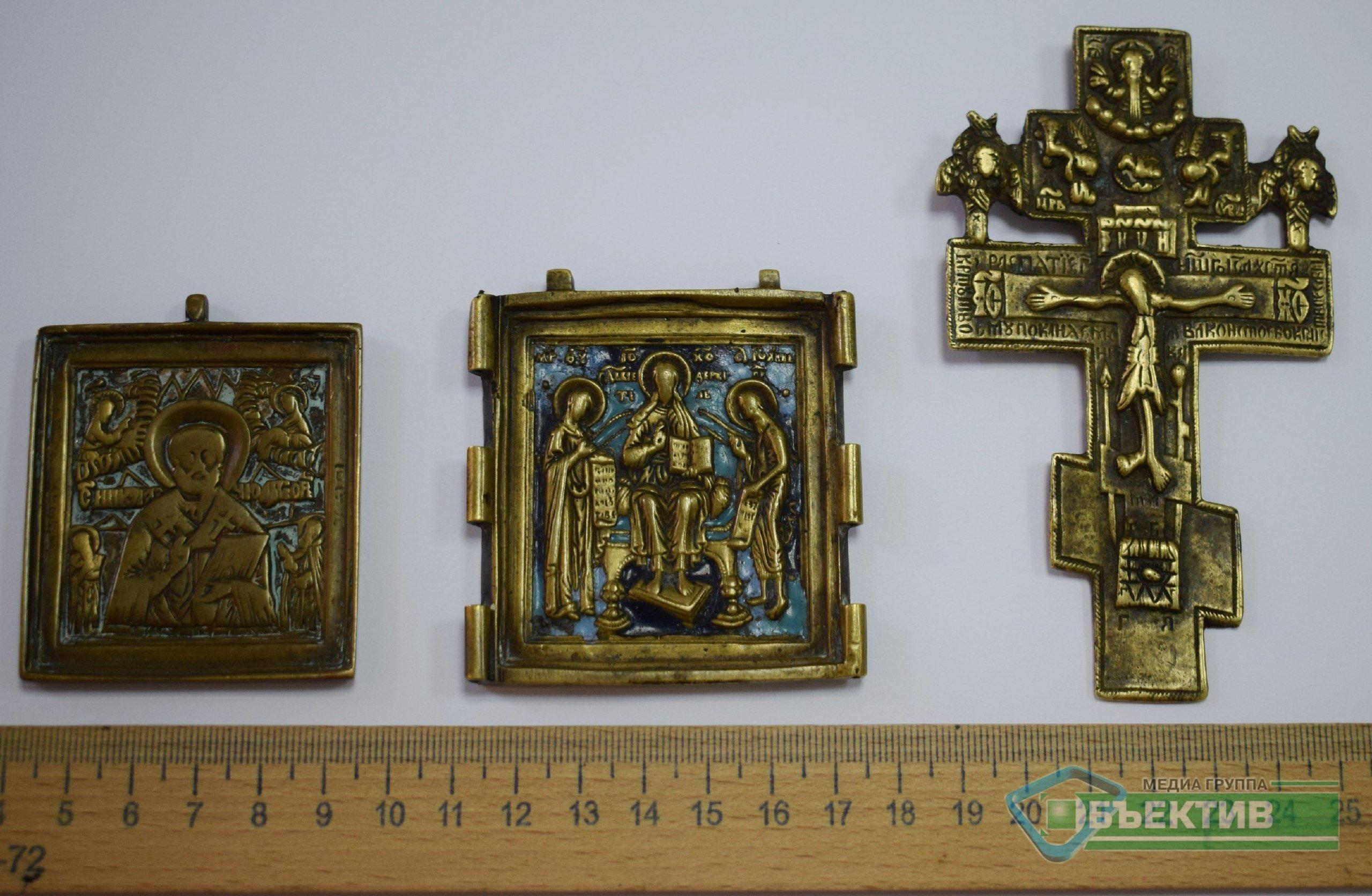 В харьковские музеи передали конфискованные культурные ценности (фото)