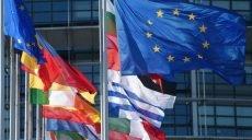 Евросоюз поддержал санкции США против России