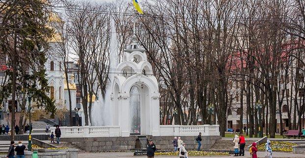 Гроза и +17: прогноз погоды в Харькове на 15 апреля