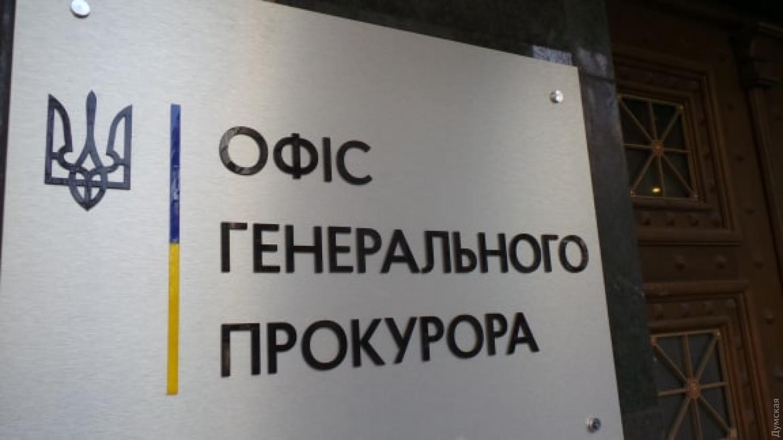 """Похищение харьковчанина – будут судить участников группировки """"Князя"""""""