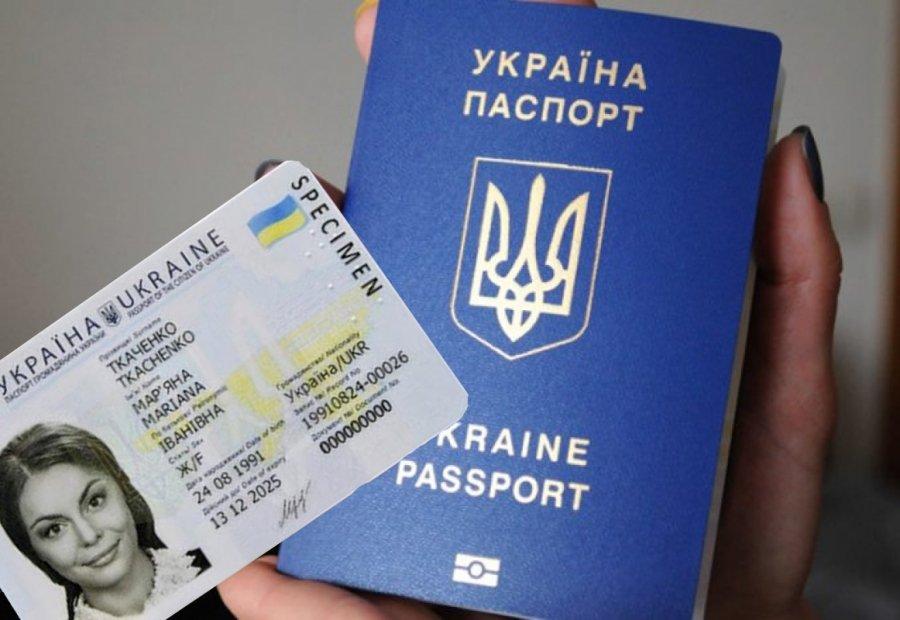 Электронные паспорта впервые приравняли к обычным