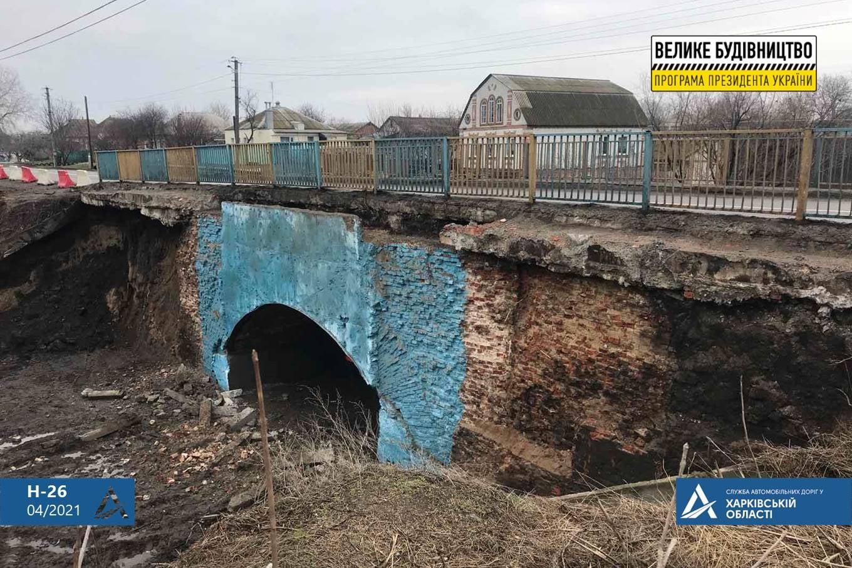 Дорожники начали ремонт самого старого моста в Харьковской области (фото)