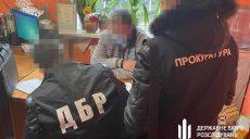 Экс-чиновника лесничества подозревают в растрате почти полмиллиона гривен (фото)