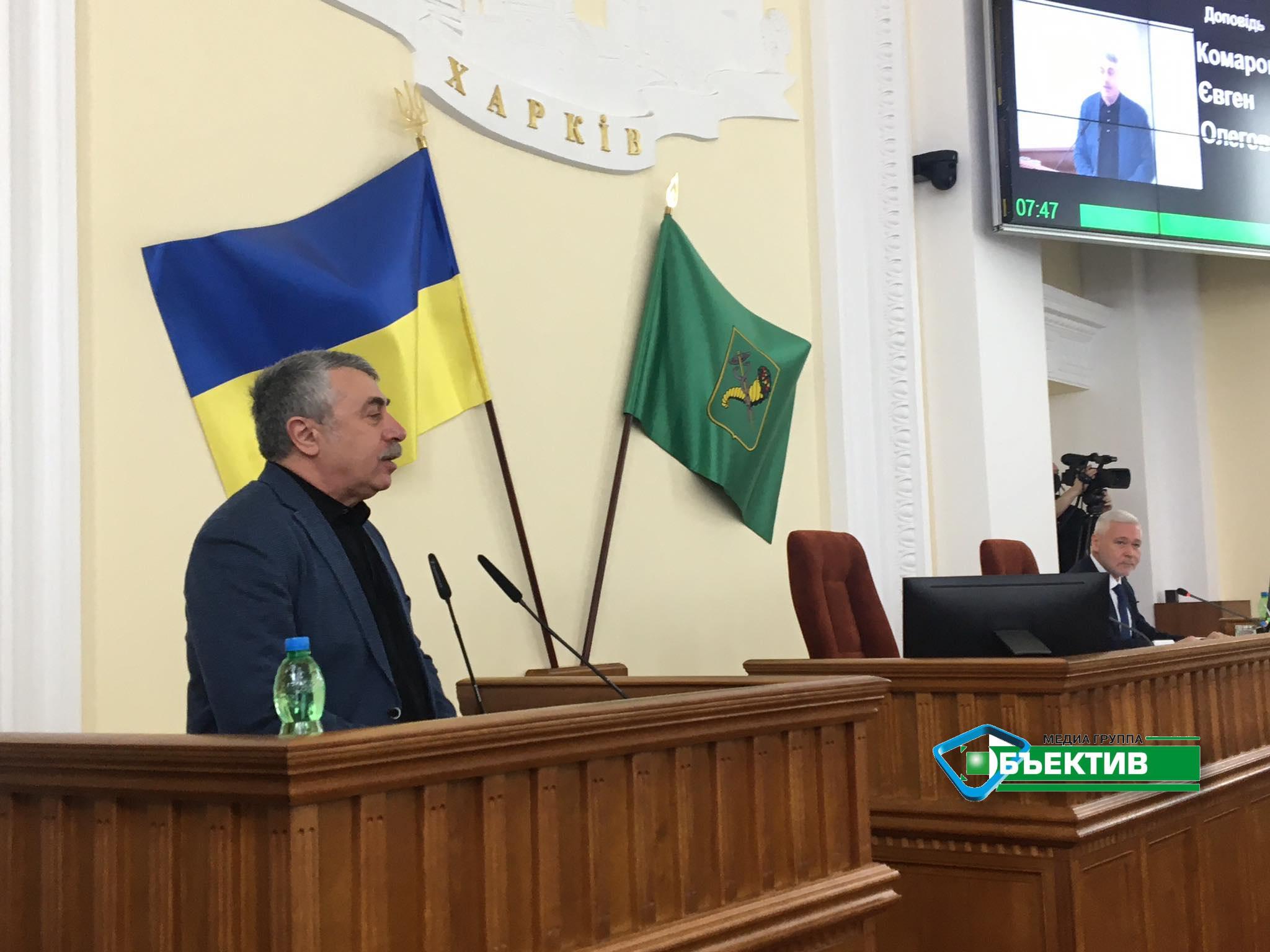 80% лекарств, назначаемых при коронавирусе в Харькове, – это кормление аптеки – что рассказал доктор Комаровский депутатам горсовета