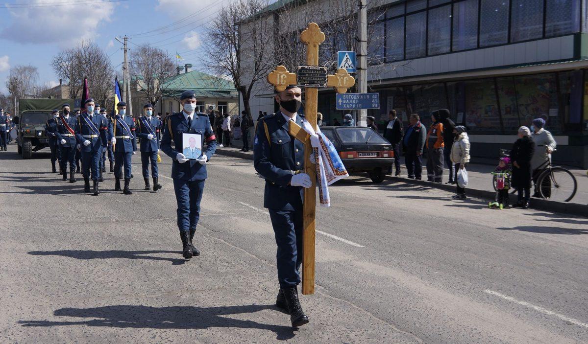 На Харьковщине попрощались с военным, погибшим на Донбассе (фоторепортаж)