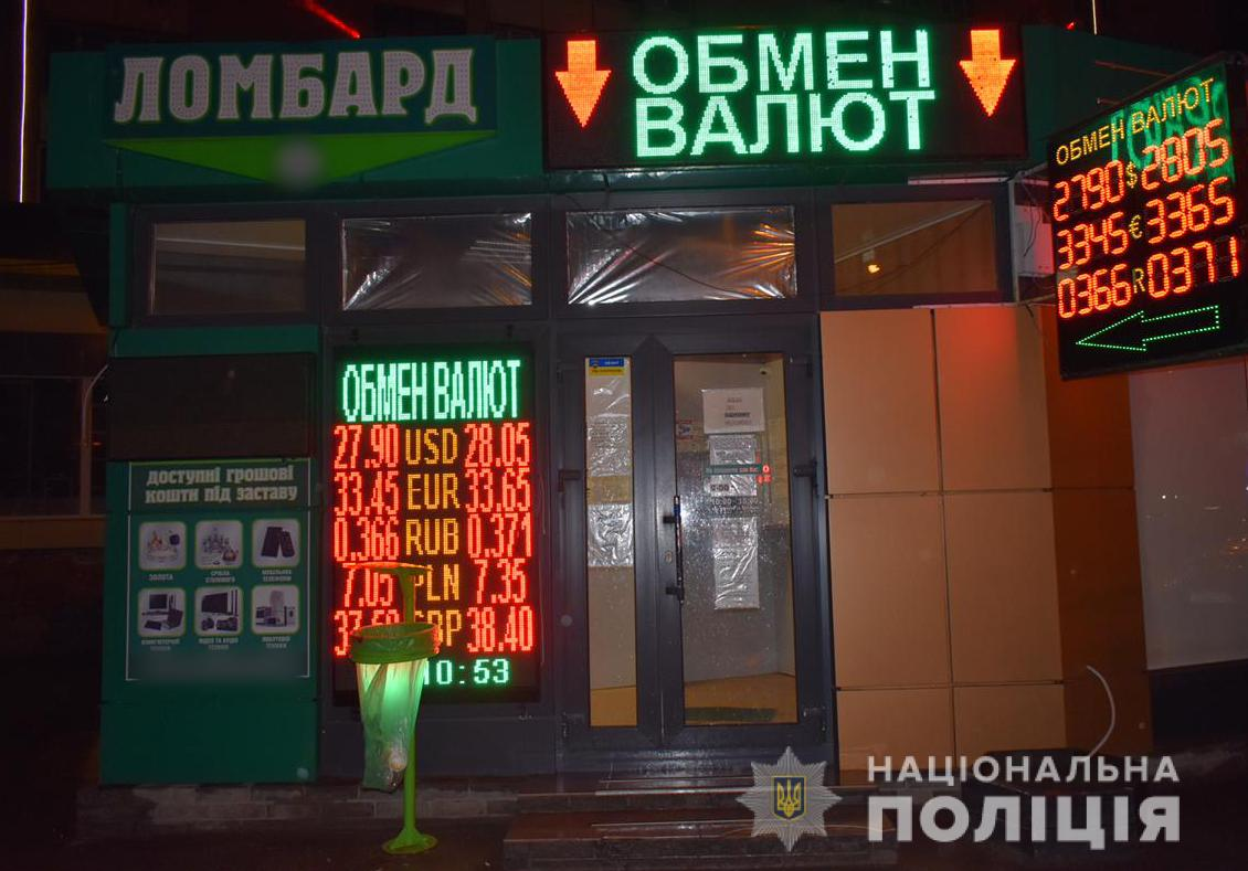 Видео ограбления обменного пункта в Харькове появилось в соцсетях