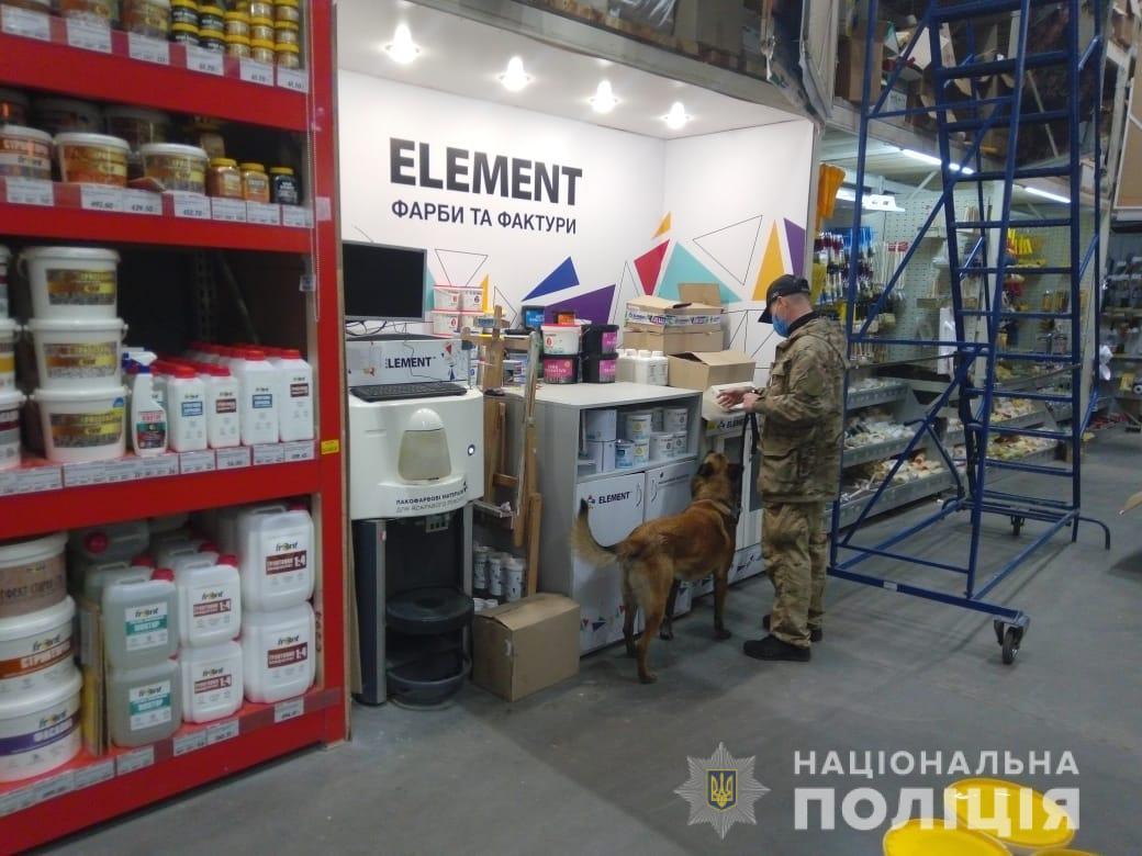 Полицейские искали в харьковских ТРЦ и на почтовых отделениях взрывчатку (фото)