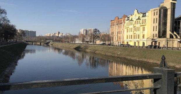Прогноз погоды в Харькове в выходные