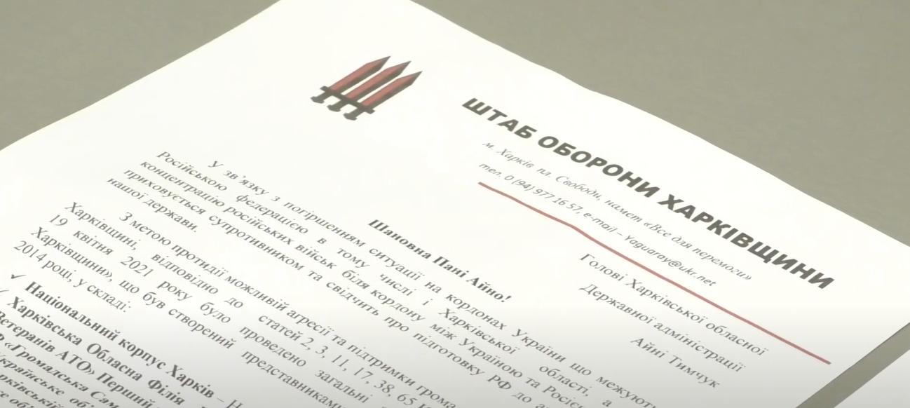 У Харкові просять привести до ладу бомбосховища та долучити охочих до навчань тероборони (відео)