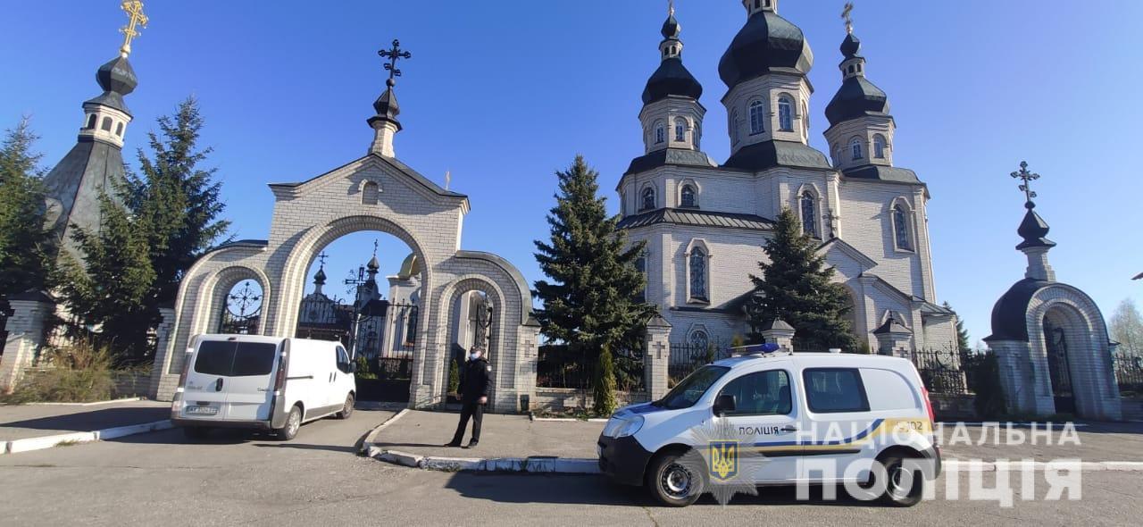 Пасхальные богослужения посетят около 50 тысяч харьковчан