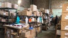 В Украине идут массовые обыски у участников конвертационных центров