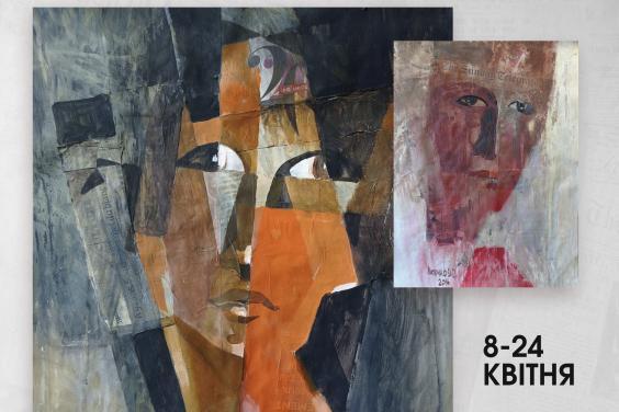Харьковчан приглашают на выставку живописи и графики известного художника
