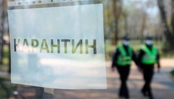 Харьков усиливает карантин