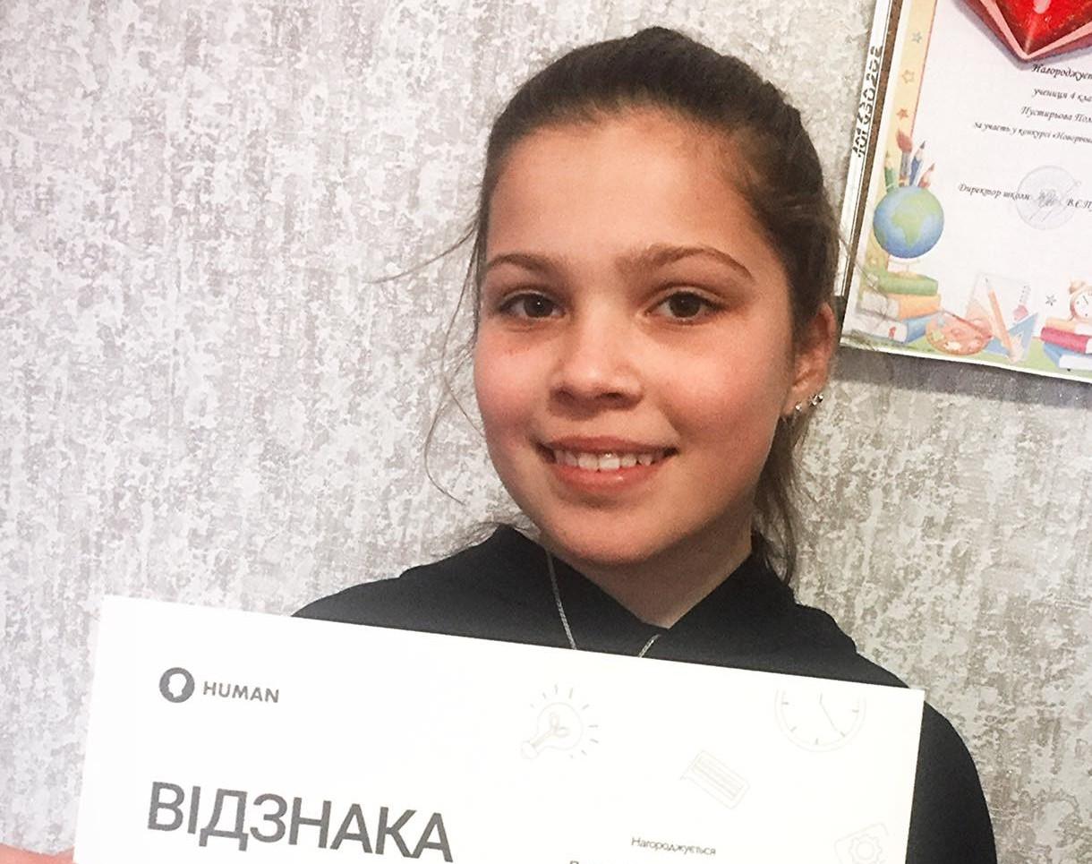 Харьковская школьница вышла в финал марафона по украинскому языку (фото)