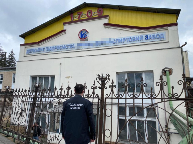 Официально не работавший спиртзавод на Харьковщине производил спирт – Офис Генпрокуратура