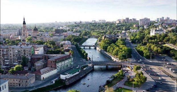 В горсовете представили концепцию введения в Харькове земельной реформы