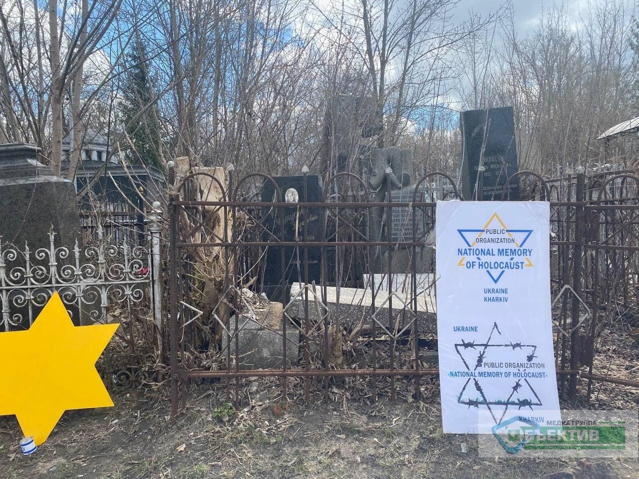 В Харькове почтили память жертв Холокоста (фото)