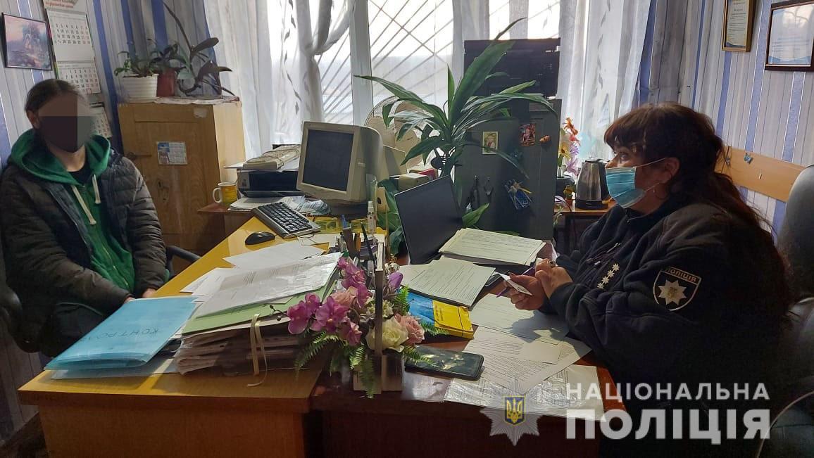 Панка-подростка, который поглумился над символами Украины, привлекут за хулиганство (видео)