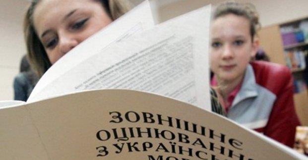 85% школьников Харькова примут участие в пробном тестировании