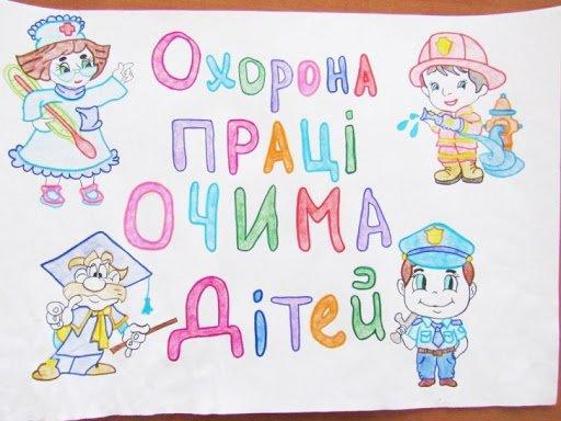 Харьковская школьница победила на Всеукраинском конкурсе рисунка