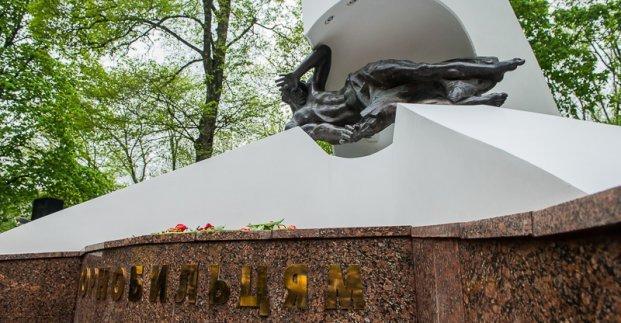 """""""Зажги свечу"""". В Харькове отметят 35-летие Чернобыльской трагедии"""