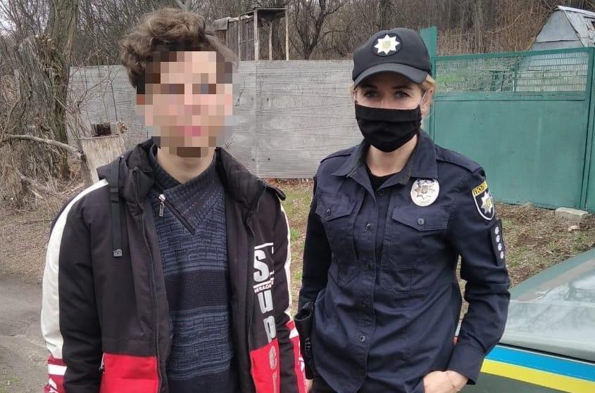 На Харьковщине подросток неделю не появлялся дома