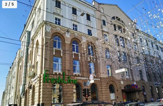В Харьковской области выставили на приватизацию более 30 зданий (фото)
