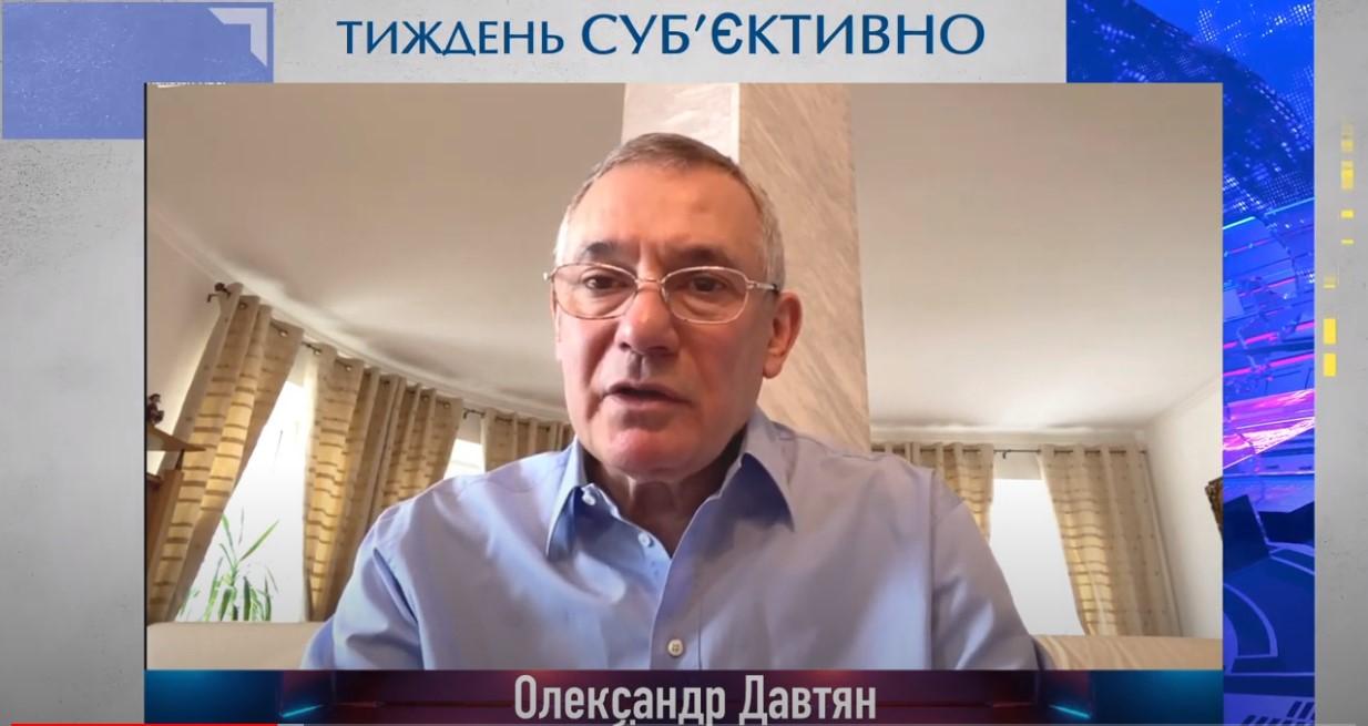 Аваков уже выиграл выборы мэра Харькова – Давтян (видео)