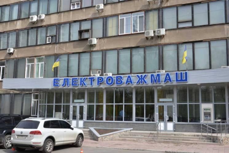 """Кабмин выставил на продажу харьковский """"Электротяжмаш"""""""