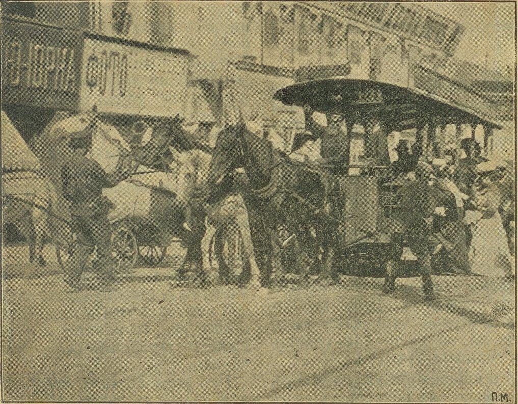 Конка в начале Московской улицы