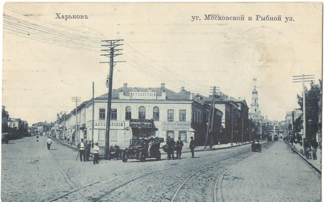 Автомобиль на углу Московской и Рыбной улиц. Сейчас на этом месте островок безопасности и заправочная станция