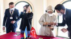 Эмине Эрдоган и Елена Зеленская побывали на церемонии запуска двух украинских аудиогидов в Турции (фото)