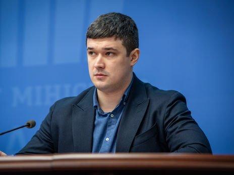 В этом году 652 украинских чиновника задекларировали 46 351 биткоинов на 75 млрд грн, — Федоров