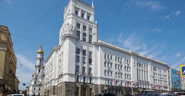 В Харьковском горсовете появится управление для финансовой поддержки бизнеса