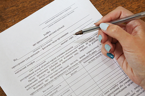 Чиновники обещают в 4 раза увеличить количество услуг в админцентрах