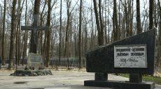 В Харькове почтили память жертв Катынской трагедии