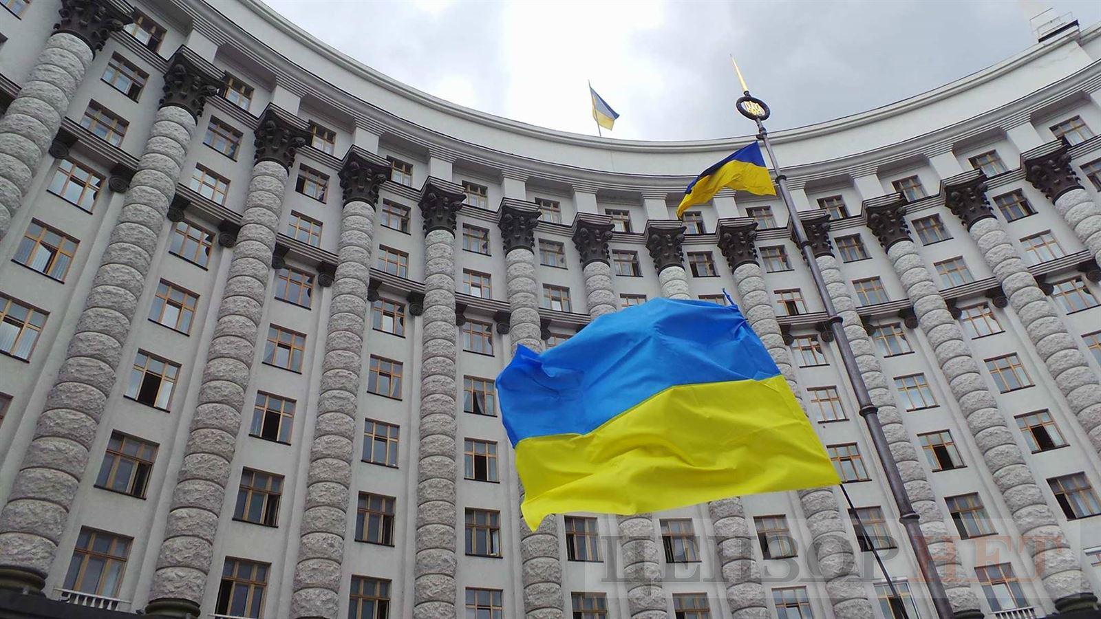 Кабмин сохранил статус юрлиц для территориальных органов Госгеокадастра