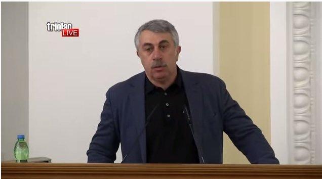 На сессию Харьковского горсовета позвали доктора Комаровского