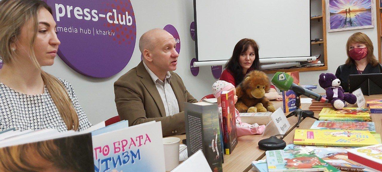 Українські школи вперше отримали підручники та посібники для дітей з особливими потребами