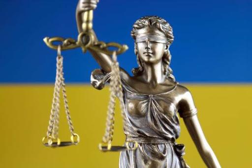 Не уплатила ЕСВ на более 100 млн грн: в Харькове будут судить госслужащую