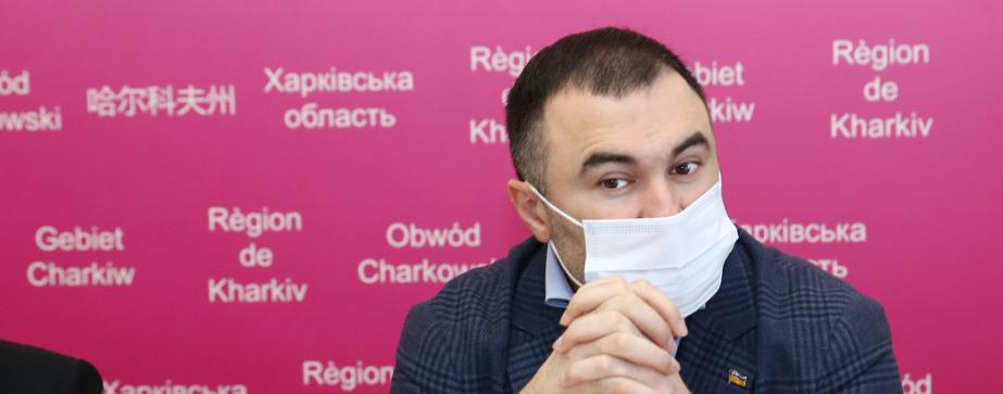 Председатель Харьковского облсовета возглавил Ассоциацию органов местного самоуправления Харьковской области