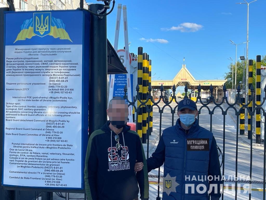Из Харькова экстрадировали убийцу – гражданина Молдовы