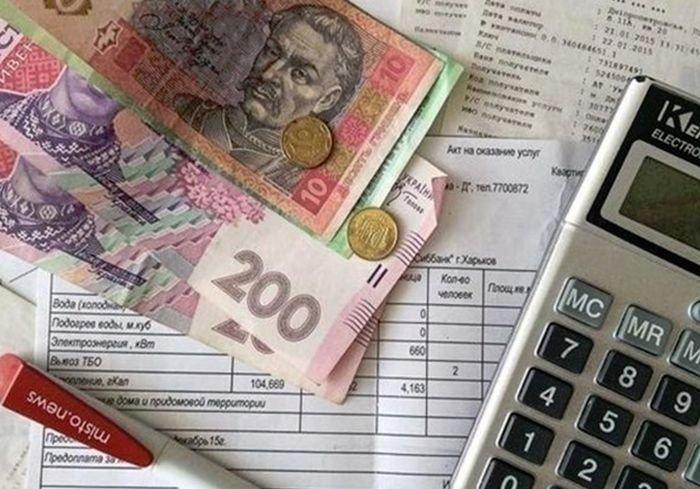Харьковщина получила бланки для оформления субсидий по новым правилам
