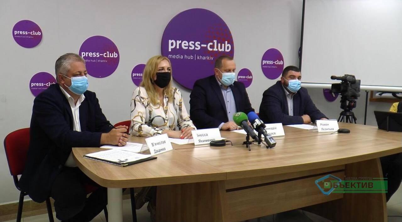 На Харьковщине появилось 32 новых миллионера
