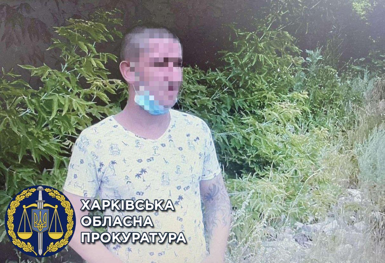 Наркозакладчика в Харькове осудили на шесть лет