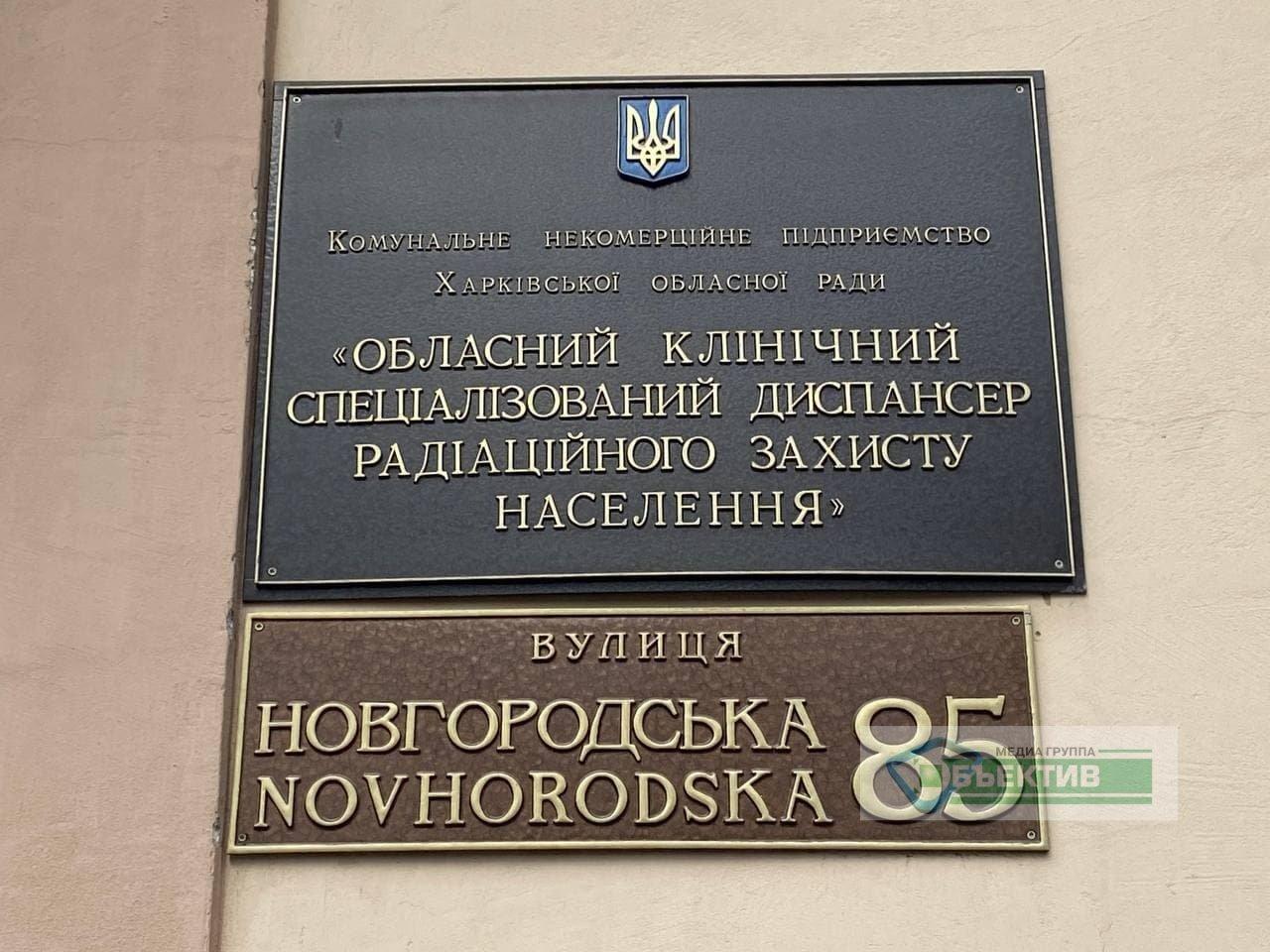 """""""Чернобыльская"""" больница перестанет принимать пациентов с СOVID?"""