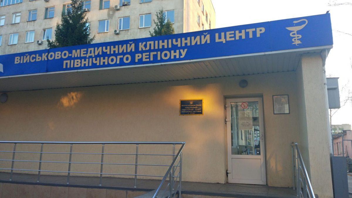 В Харьковский военный госпиталь доставили новых раненых военных