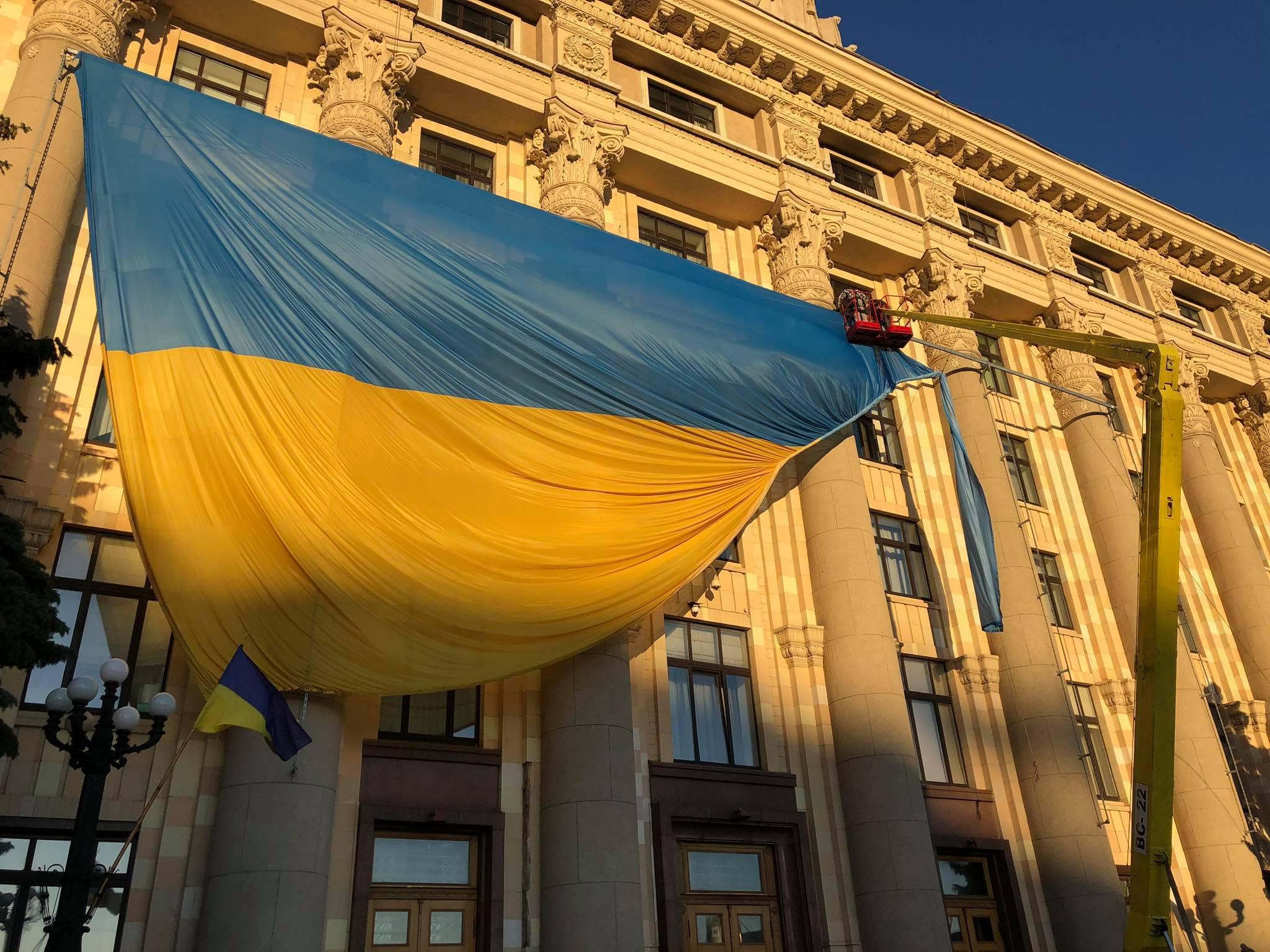 В Харькове суд отменил статус регионального для русского языка