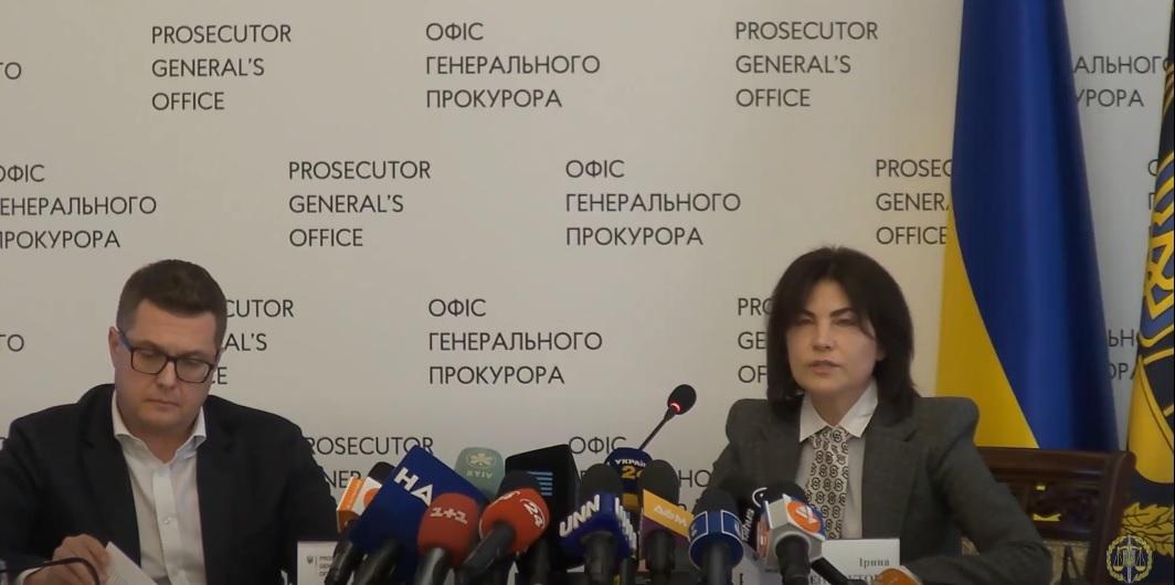 Брифинг Генпрокурора и главы СБУ по поводу оглашения подозрений Медведчуку и Козаку (видео)